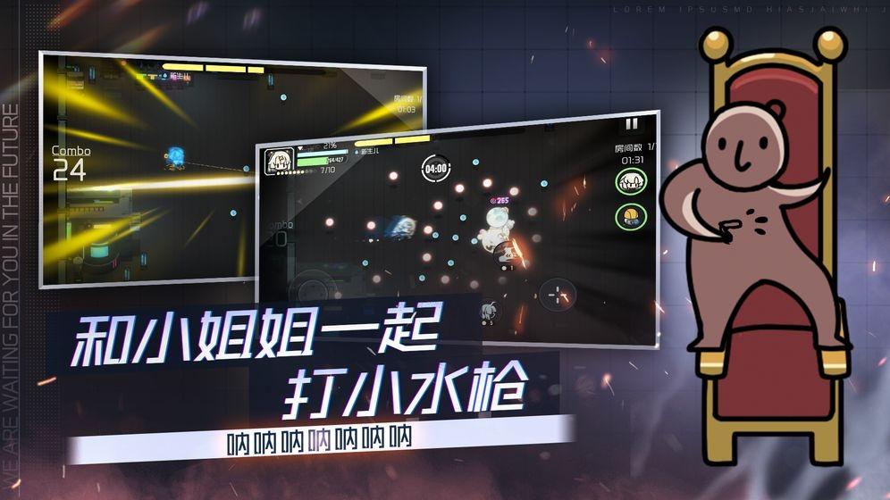 映月城与电子姬闪反流玩法详解及阵容搭配攻略