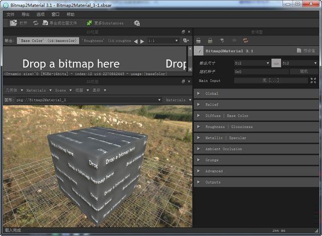 Bitmap2material图片