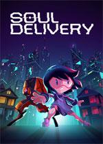 心灵快递(Soul delivery)PC中文版