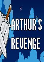 亚瑟的复仇