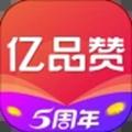 亿品赞 安卓版v3.1.19
