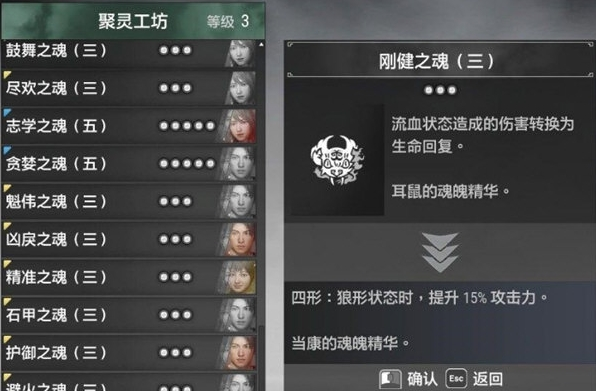 轩辕剑7完美存档截图0