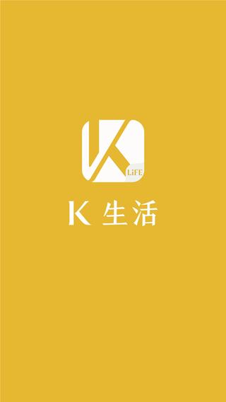 K Life app截图0