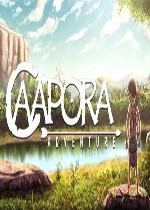 扎尔塔纳奇遇:奥吉贝的复仇(Caapora Adventure - Ojibe's Revenge)PC破解版