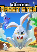 激进炖兔肉(Radical Rabbit Stew)PC中文破解版