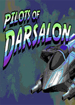 达萨隆的飞行员(Pilots Of Darsalon)PC版