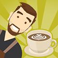咖啡师之星 安卓版v1.6.8.0