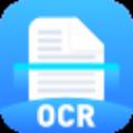 幂果OCR文字识别软件 官方版v1.0.0