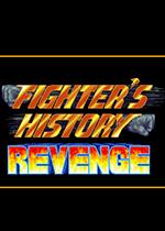斗士的历史2卡洛夫的复仇