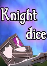�T士骰子(Knight Dice)PC破解版