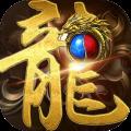 雷霆大战手游 安卓版v8.0.1