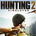 狩猎模拟器2破解版