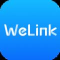 welink员工版 最新版7.0.33