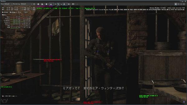 《生化危机8》游戏截图