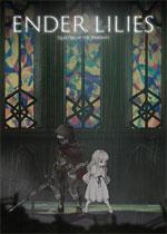 终结的百合花:骑士们的救赎(ENDER LILIES: Quietus of the Knights)PC破解版