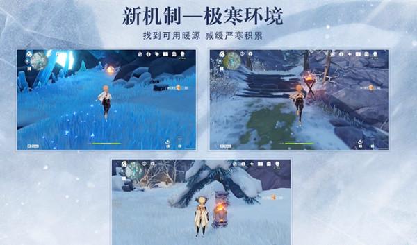 原神龙脊雪山图