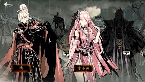 影之刃3黑暗无情技能介绍