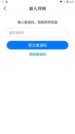 淘小说图片32