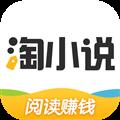免费淘小说 安卓版V7.2.9