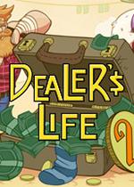 经销商生活2(Dealer's Life 2)PC中文版B6002292