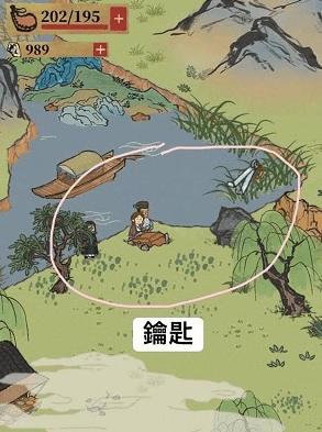 江南百景图桃花坞宝箱钥匙在哪3