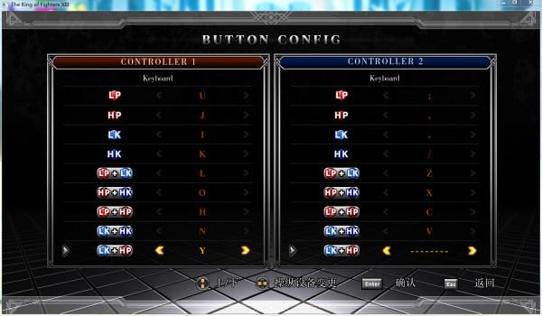 拳皇13游戏截图1