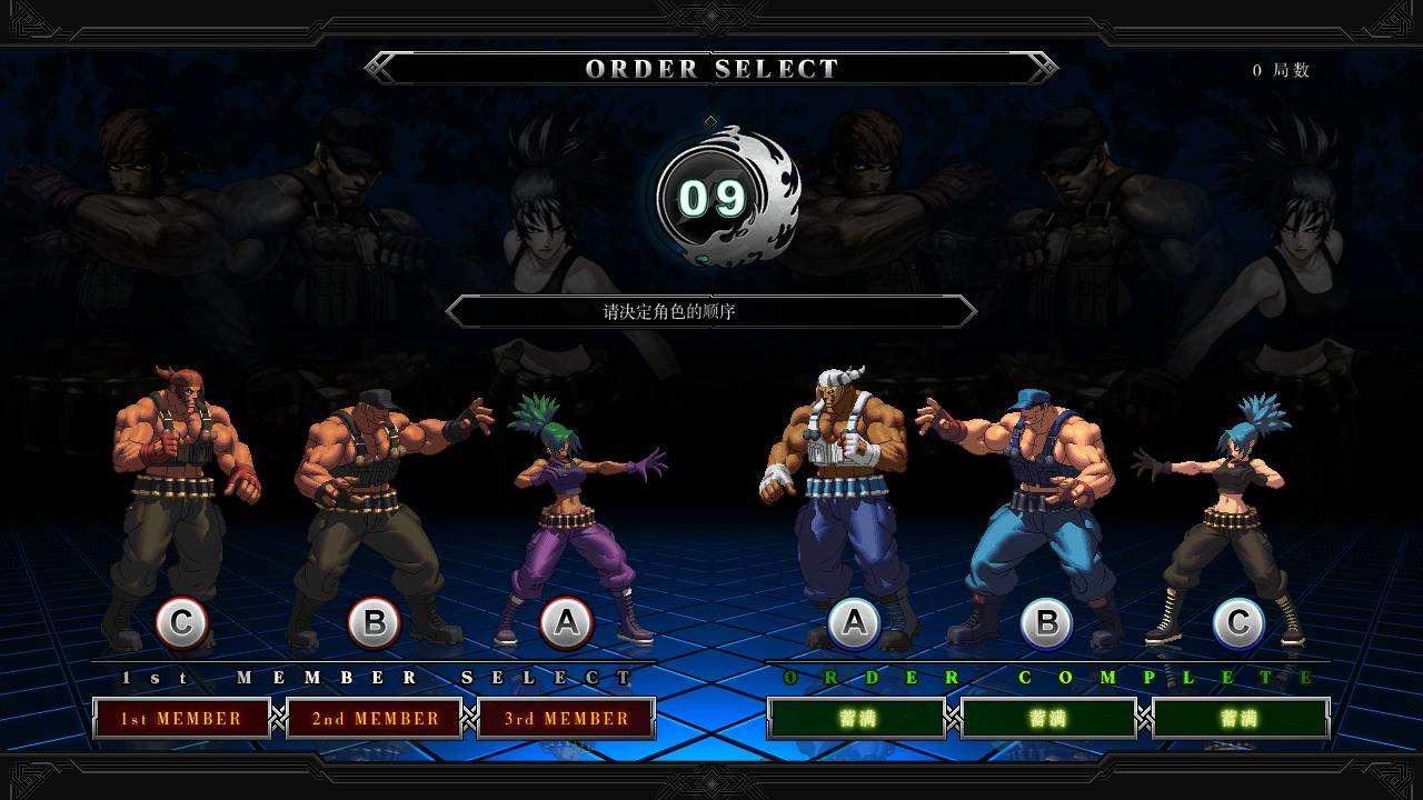 拳皇13游戏截图2