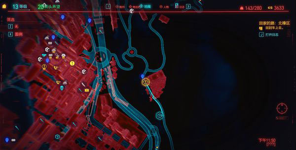 赛博朋克2077游戏截图