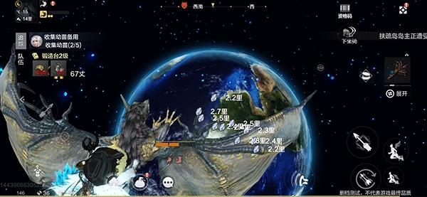 妄想山海星石采集方法图