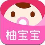 柚宝宝孕育 安卓版v5.3.4