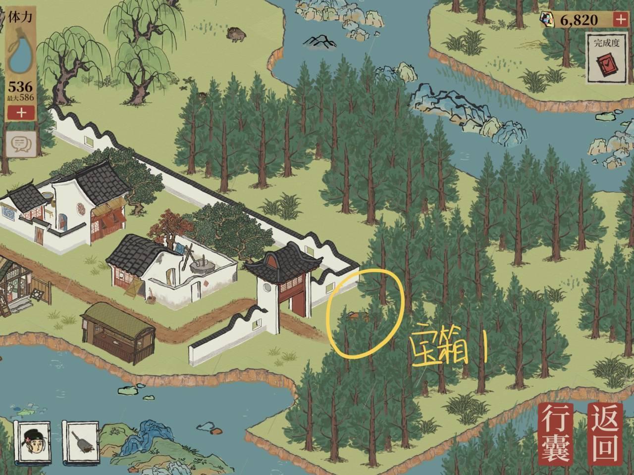 江南百景图虎丘宝箱和钥匙位置1
