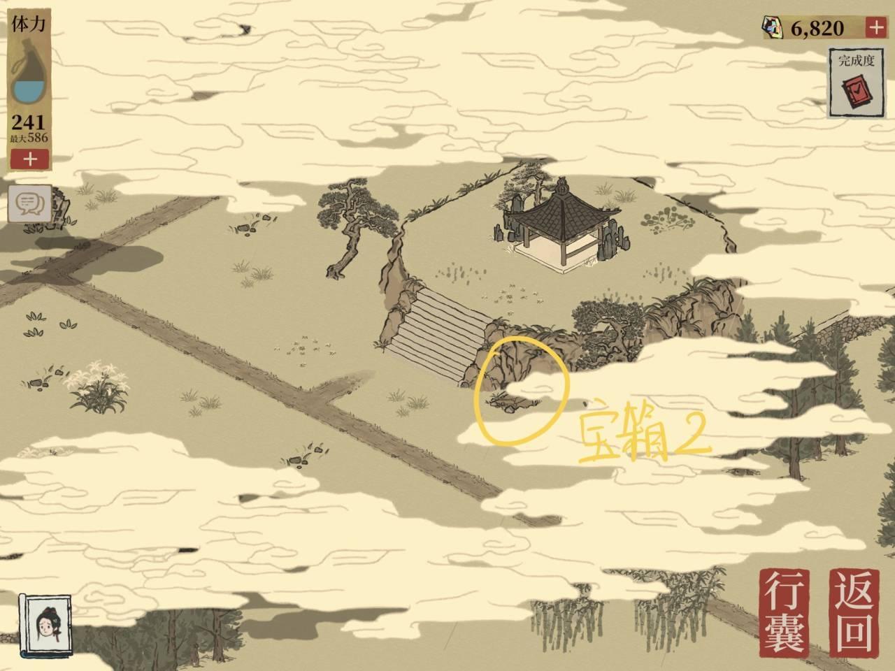 江南百景图虎丘宝箱和钥匙位置2