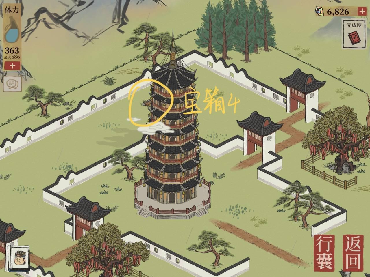 江南百景图虎丘宝箱和钥匙位置4