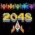 2048侵略者无限金币版