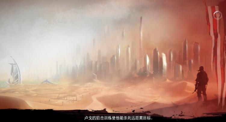 特殊行动一线生机中文版图片