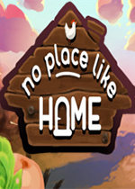 没有像家一样的地方