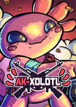 AK蝾螈(AK-xolotl)PC破解版