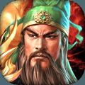 王者之师无限元宝金币版