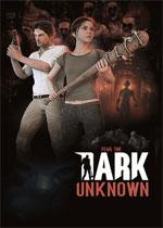 面对未知黑暗:詹姆斯