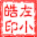 左小皓快手作品去水印批量下载工具 最新版v1.11 下载_当游网
