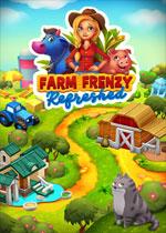 疯狂农场:刷新