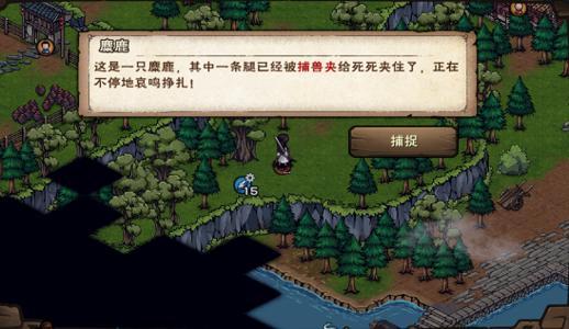 烟雨江湖南阳宝藏图