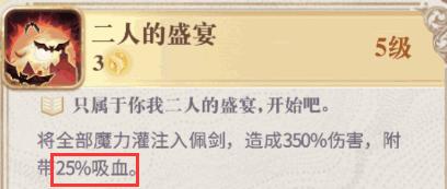幻书启世录德古拉图
