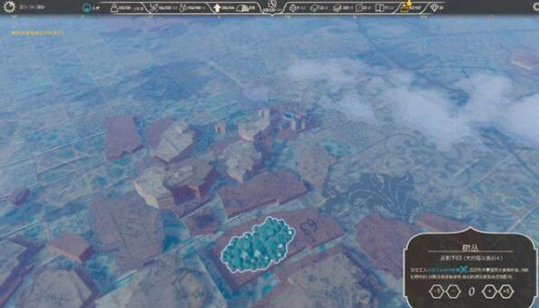 空中王国游戏截图