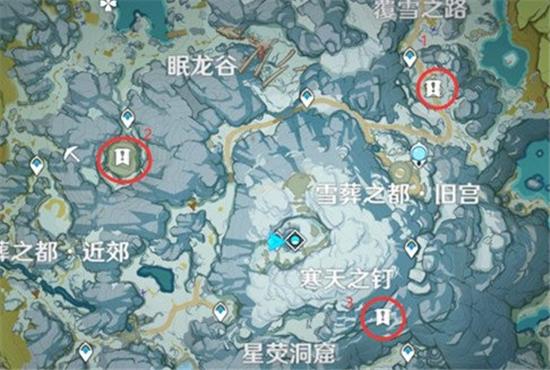 原神解冻所有碎片任务攻略图