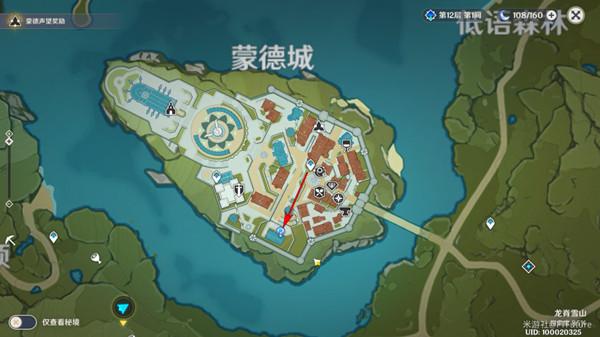 原神雪山再勘测任务图