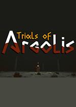 阿尔戈利斯的审判(Trials of Argolis)PC破解版