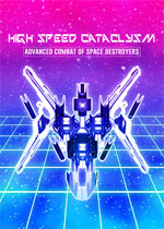 高速大灾变(High Speed Cataclysm)PC破解版