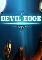 魔界边缘(Devil Edge)PC中文版