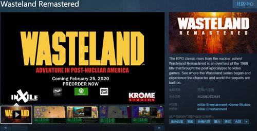 《废土:复刻版》Steam商店截图